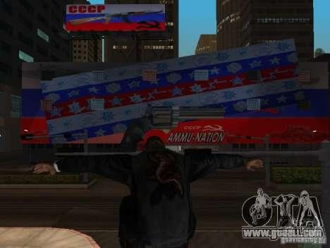 Russian Ammu-nation for GTA San Andreas third screenshot