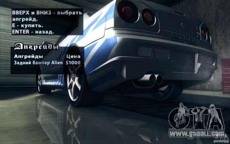 Nissan Skyline GTR R34 VSpecII for GTA San Andreas engine