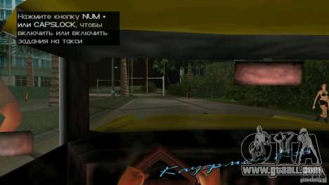 View from the cab for GTA Vice City fifth screenshot