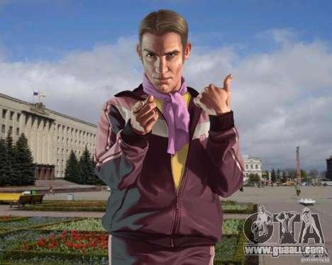Loading screens City Stavropol for GTA 4 sixth screenshot