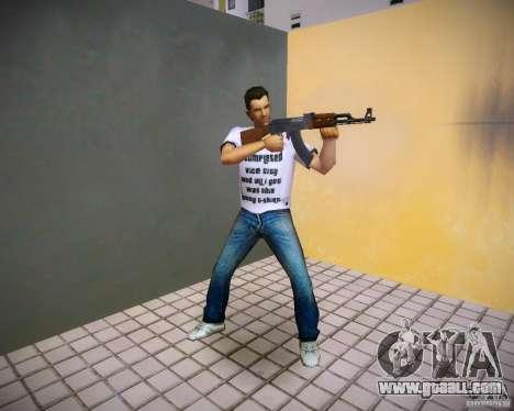 Pak weapons of GTA4 for GTA Vice City fifth screenshot