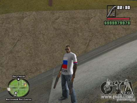 Football Russia for GTA San Andreas fifth screenshot