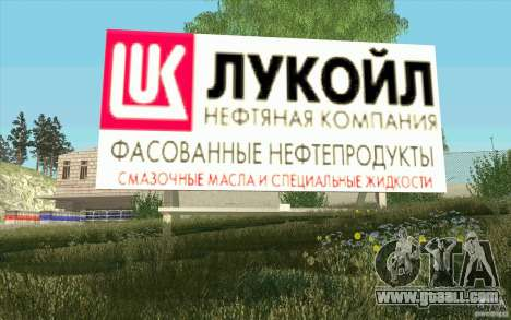 Oil company Lukoil for GTA San Andreas fifth screenshot