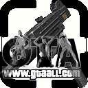 Great Pack of weapons for GTA San Andreas twelth screenshot