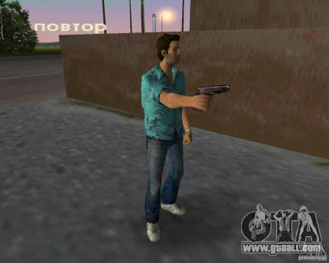 New Colt 45 for GTA Vice City