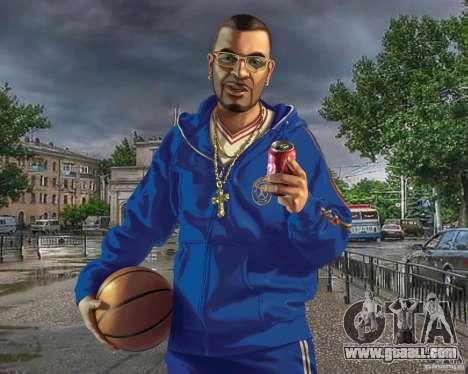 Loading screens City Stavropol for GTA 4 second screenshot