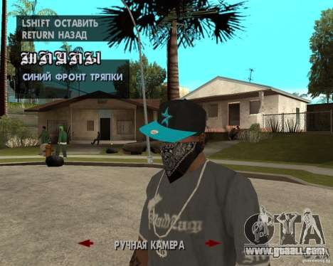 Hip-Hop caps for GTA San Andreas sixth screenshot