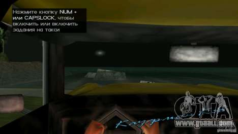 View from the cab for GTA Vice City sixth screenshot