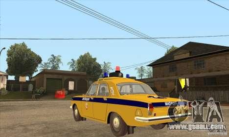 GAZ Volga 2401 Police for GTA San Andreas back left view