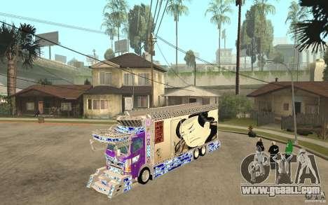ART TRACK for GTA San Andreas