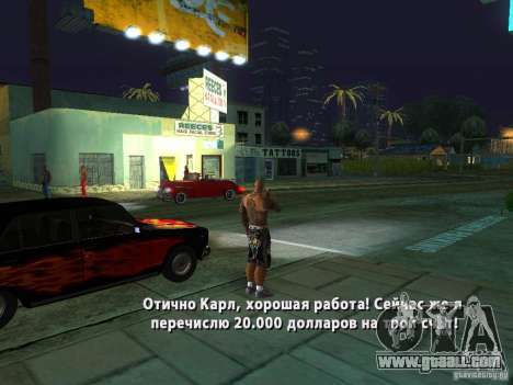 Killer Mod for GTA San Andreas eighth screenshot