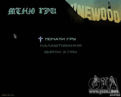 Ukraïnizator 2.0 for GTA San Andreas
