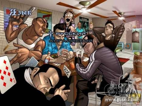 Menu like in GTA IV for GTA San Andreas seventh screenshot