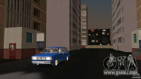 Arzamas beta 2 for GTA San Andreas second screenshot
