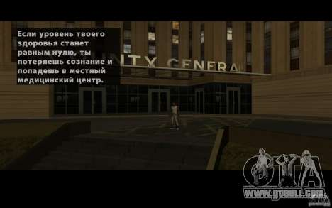 Localization of SanLtd Team for GTA San Andreas fifth screenshot