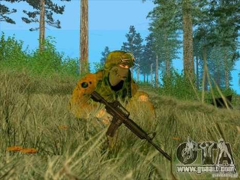 Camo mud Morpeh for GTA San Andreas forth screenshot