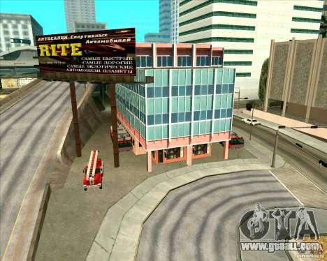 Priparkovanyj transport v 3.0-Final for GTA San Andreas ninth screenshot