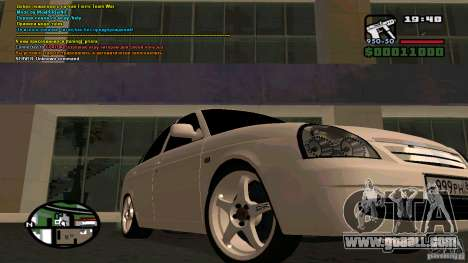 Lada Priora Tuning for GTA San Andreas back left view