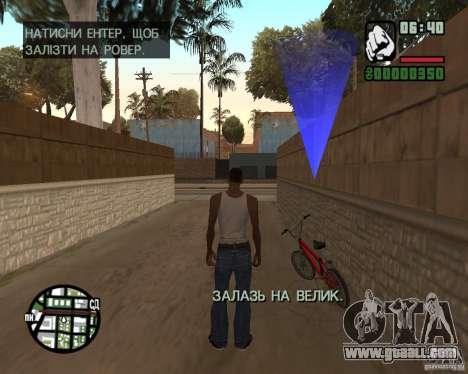 Ukraïnizator 2.0 for GTA San Andreas sixth screenshot