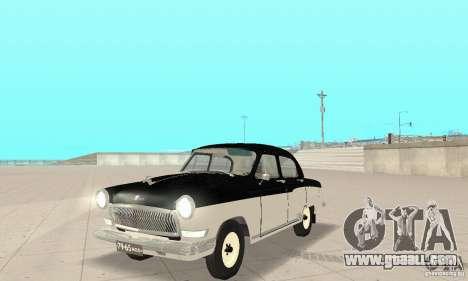 Gaz-21 Volga for GTA San Andreas