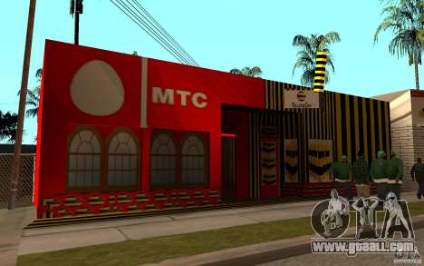 Shop MTS and Beeline for GTA San Andreas