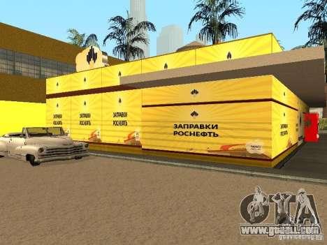 New textures petrol stations for GTA San Andreas second screenshot