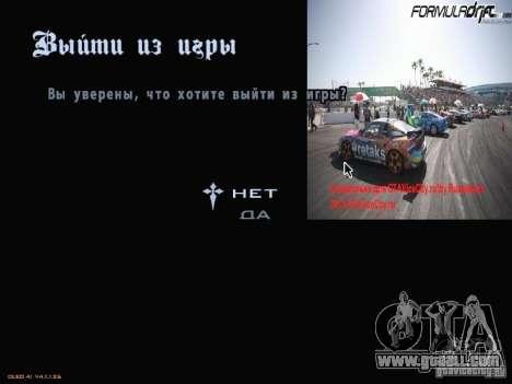 Formula Drift-style menu for GTA San Andreas