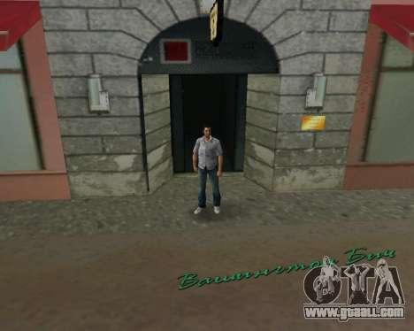 Grey shirt for GTA Vice City forth screenshot