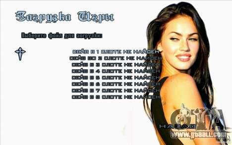 Boot screens Megan Fox for GTA San Andreas fifth screenshot