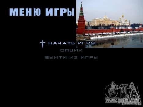 Boot screen Moscow for GTA San Andreas twelth screenshot