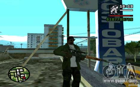 Dragunov sniper rifle v 1.0 for GTA San Andreas second screenshot