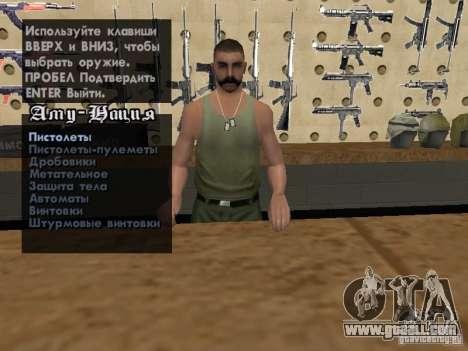 Russian Ammu-nation for GTA San Andreas seventh screenshot