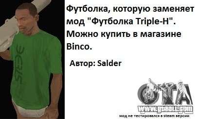 Triple-H T-shirt for GTA San Andreas third screenshot