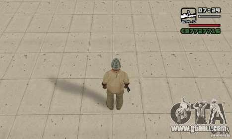 Euro money mod v 1.5 20 euros II for GTA San Andreas second screenshot
