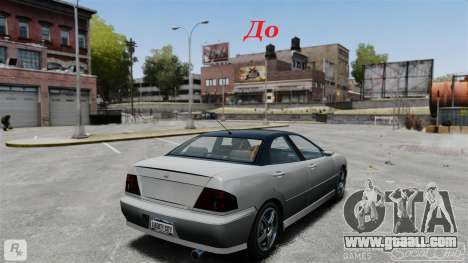 Remove watermarks for GTA 4