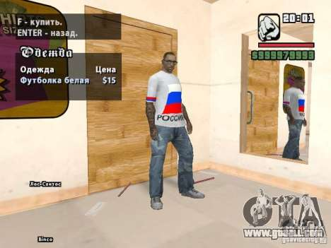 Football Russia for GTA San Andreas