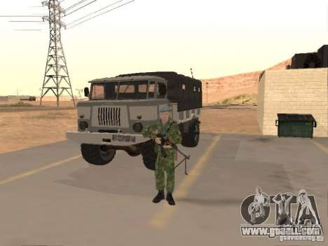 THE PKK for GTA San Andreas third screenshot