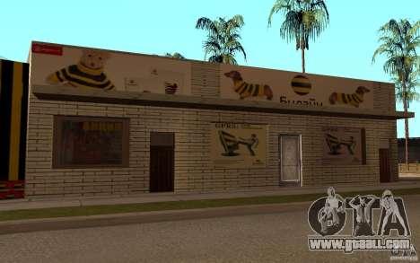 Shop MTS and Beeline for GTA San Andreas second screenshot