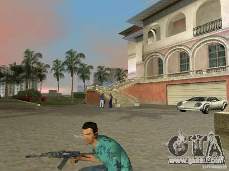 Superior Park National Weapons for GTA Vice City forth screenshot