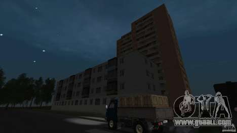 Arzamas beta 2 for GTA San Andreas eighth screenshot