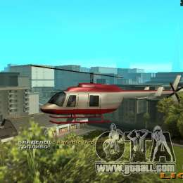 Helicopter 2 1314740 together with 19084 New Maverick in addition Crazy Hair Cut besides Details furthermore 9nblggh67fn9. on helicopter games chopper rescue