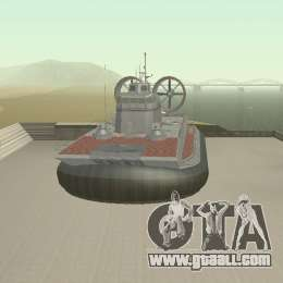 Hovercraft for GTA San Andreas right view