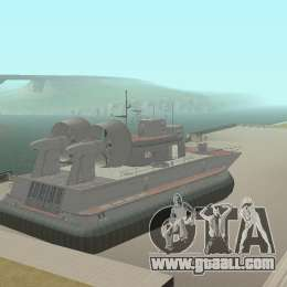 Hovercraft for GTA San Andreas left view
