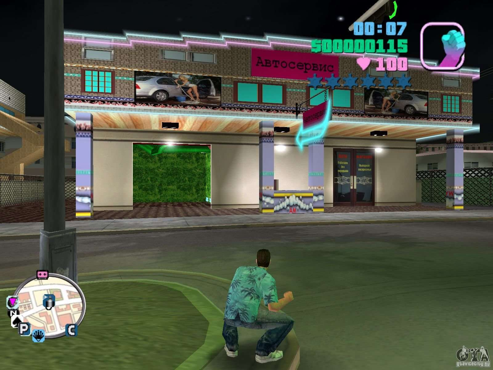 Gta vice city код на секс