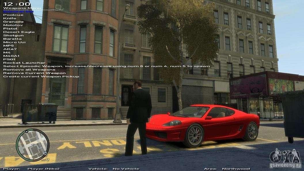 Скачать GTA 4 1.0.4.0