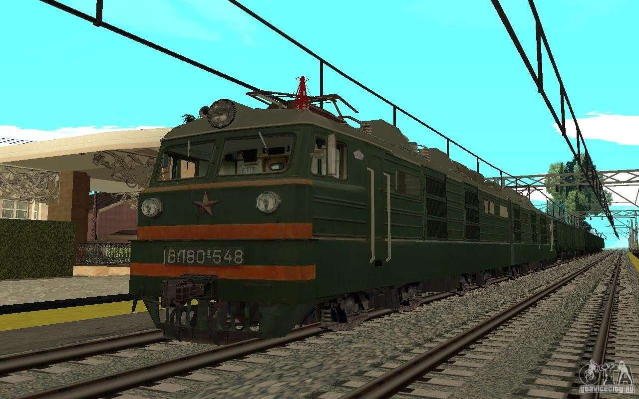 RAILWAY mod II for GTA San Andreas