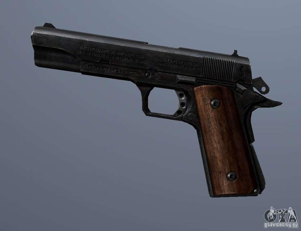 M1911 For Gta San Andreas