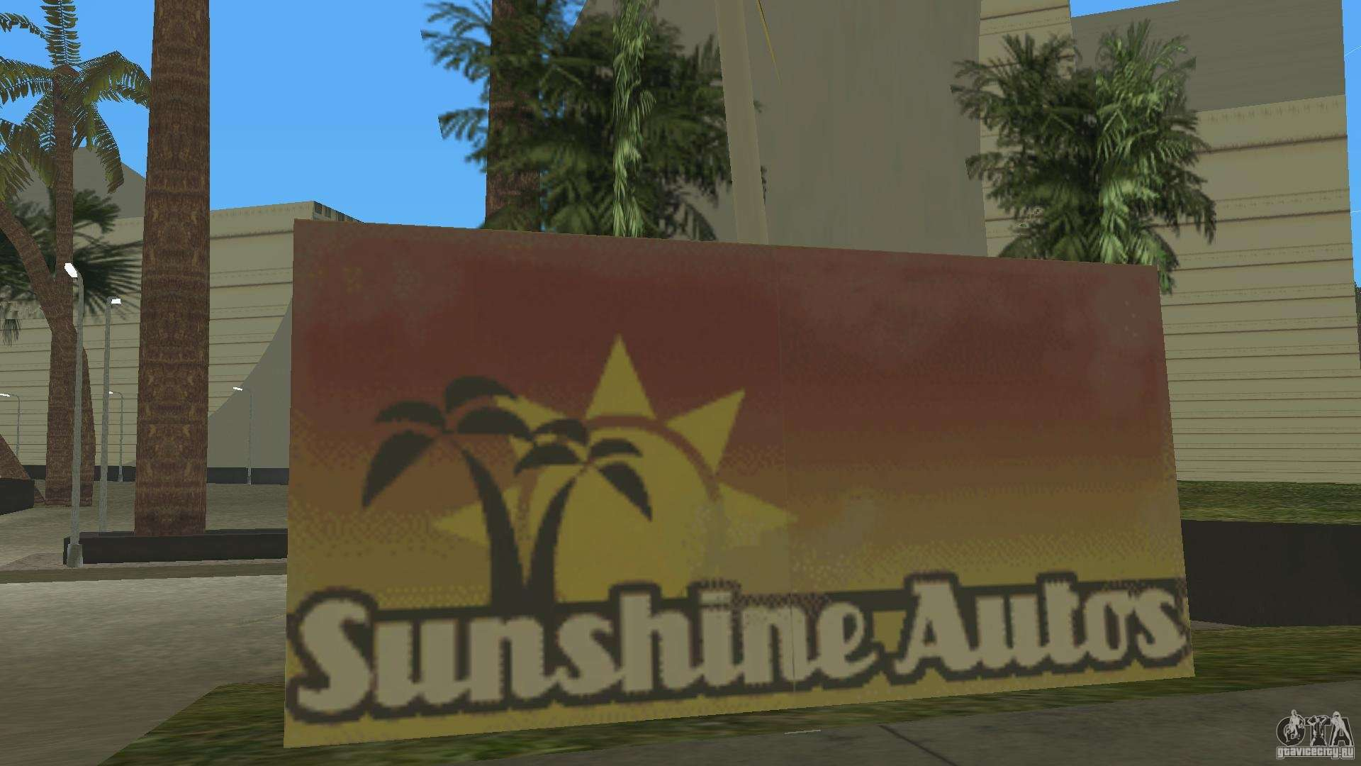 Sunshine Stunt Set for GTA Vice City