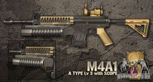 CF No Reload #7 - M4A1-Custom BR, QQ ou Lag !? - VidInfo