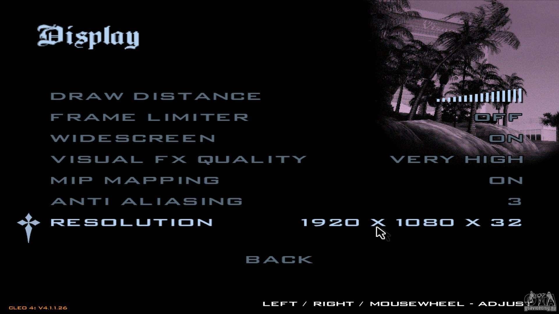 Resolution 1920 x 1080 for GTA San Andreas